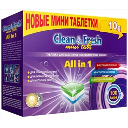 "CLEAN&FRESH Таблетки для ПММ ""Clean&Fresh"" All in 1 mini tabs, 100 таб."