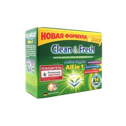 "Таблетки для ПММ ""Clean&Fresh"" Allin1 (mini) 14 штук"