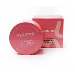 Ayoume COLLAGEN+HYALURONIC EYE PATCH 60 pcs