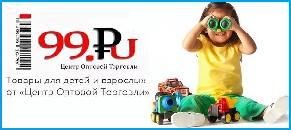 Центр оптовой торговли товары для детей и взрослых перкуссионный спортивный массажер