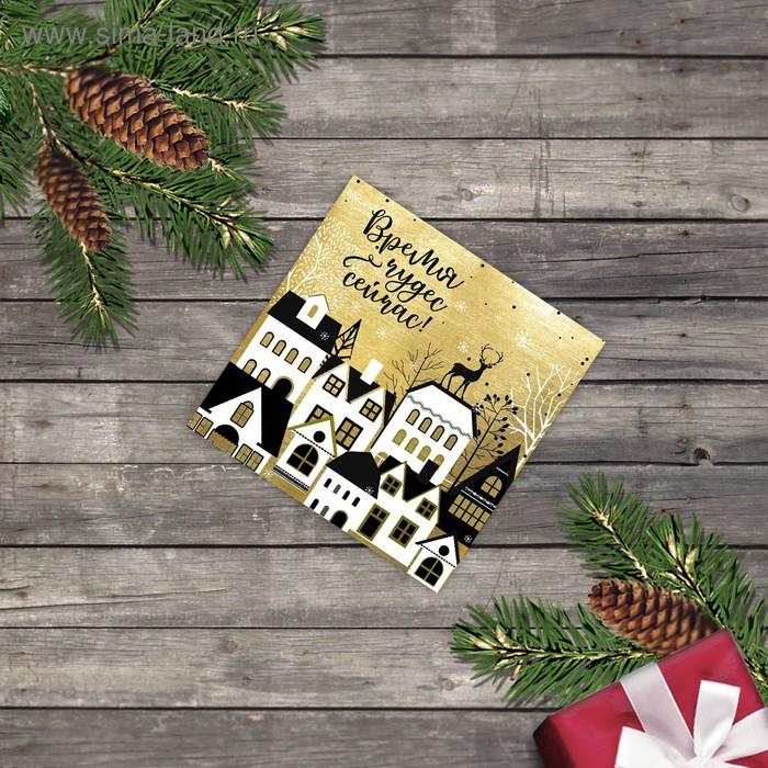 Красивые картинки, продажа новогодние открытки