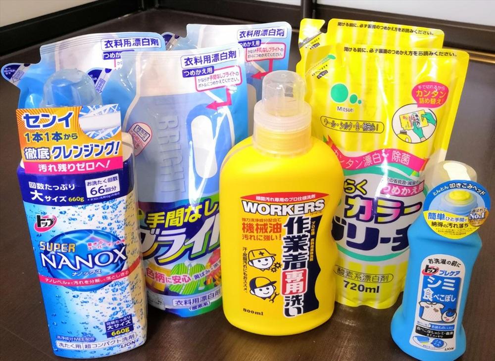 Купить японскую бытовую химию и косметику официальный сайт интернет магазина косметики эйвон