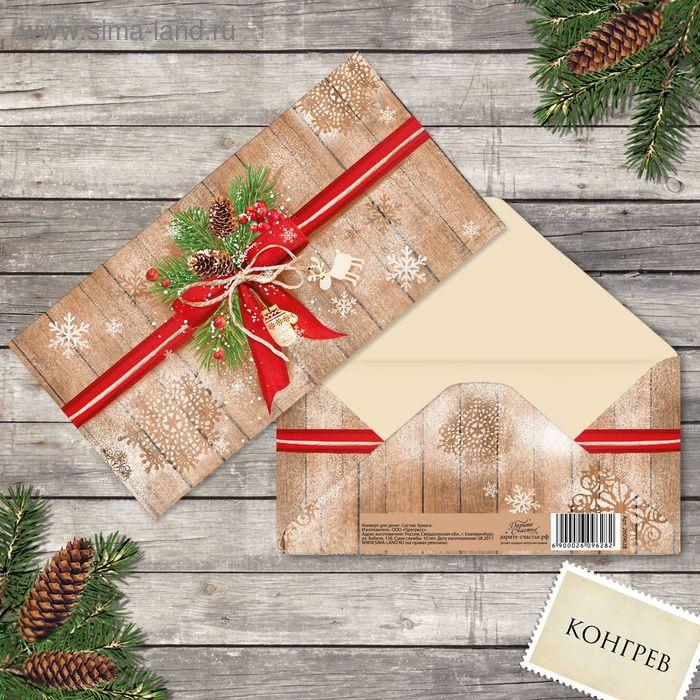 Открытки лентами, денежные открытки на новый год